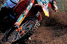 шины для мотоциклов в калининграде